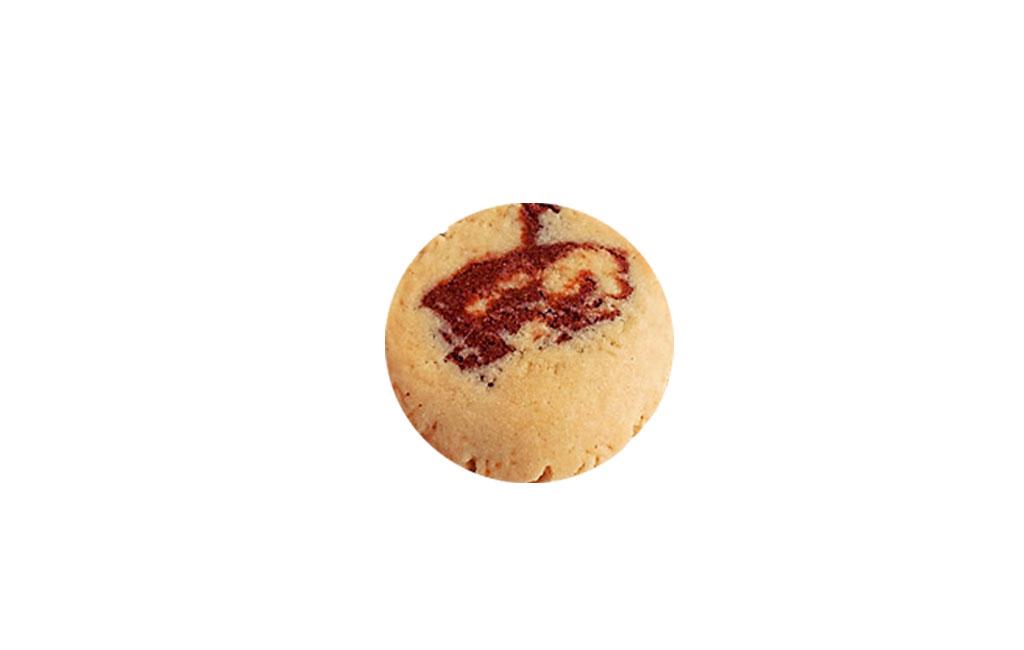 Marble Cookie