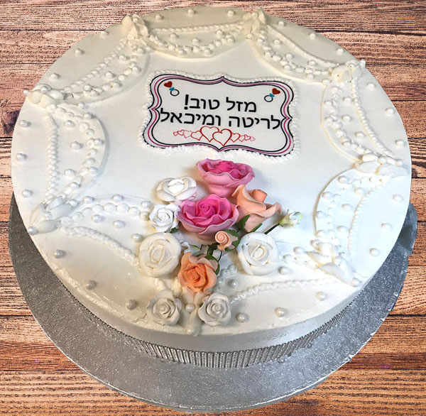 chefness-bakery-kosher-food-cakes-party-78