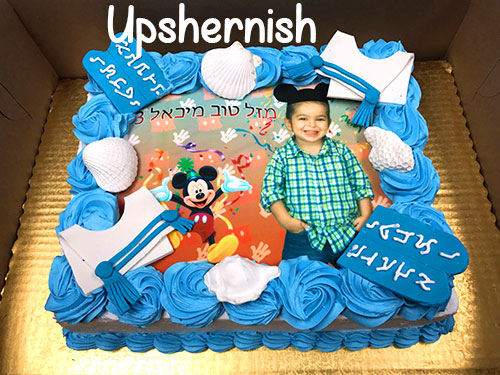 Upshernish-chefness-cake