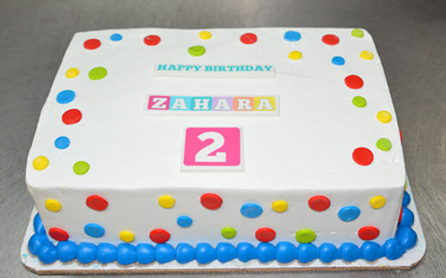 baby-custom-kosher-cake