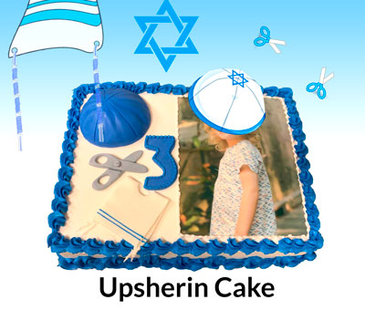 upsherin-cake-chefness-bakery-website