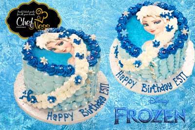 frozen_custom_cake_chefness_bakery_kosher